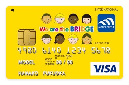 We are the BRIDGEカード