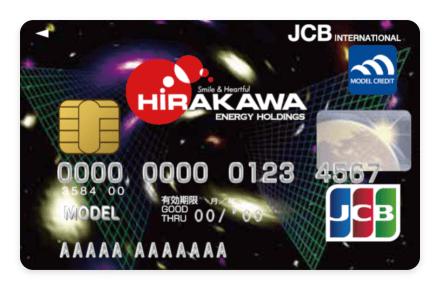 平川カード