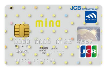 minaカード
